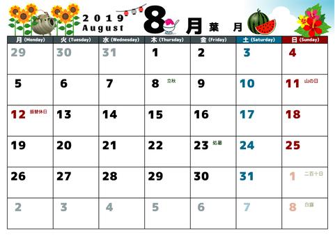 2019-08-星期一開始-插圖01