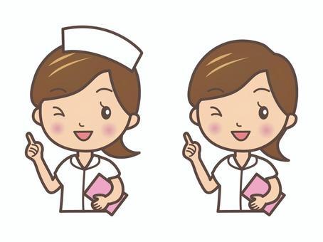 護士護士的姿勢
