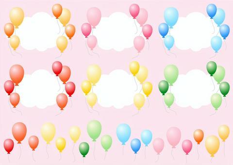 Balloon frameset