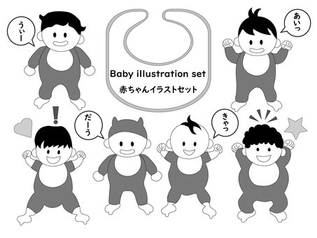 寶貝插圖集 2