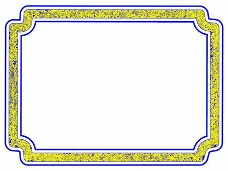 160810  - 簡單的框架2