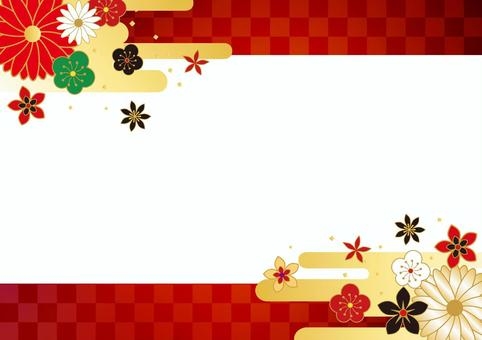 New Year _ and handle _ grid _ red _ background