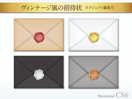 ヴィンテージ風の招待状1(封筒)