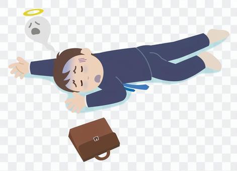 一個因勞累而死的人