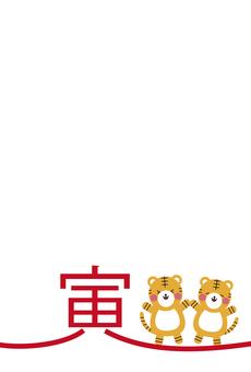 5_賀年片(線、虎、紅、豎)