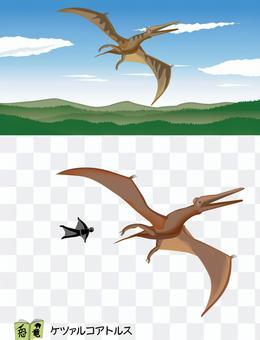 Dinosaur Quetzalcoatlus Cretaceous