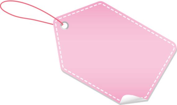 粉紅色的板
