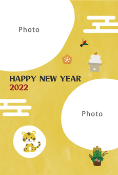 2022 New Year's card watercolor style photo frame