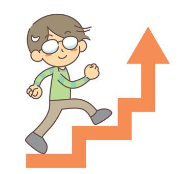 ステップアップ 階段を上るメガネの男性