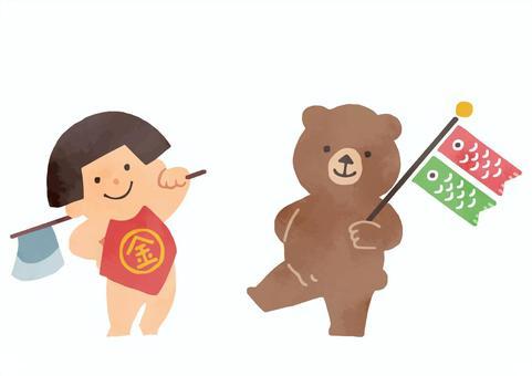 中吉太郎和熊的兒童節材料