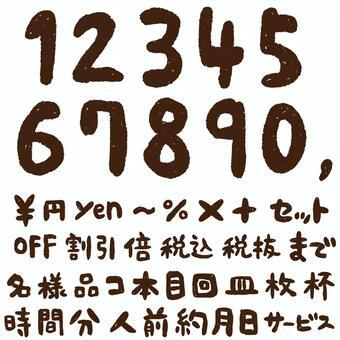 Crayons_numbers_tea
