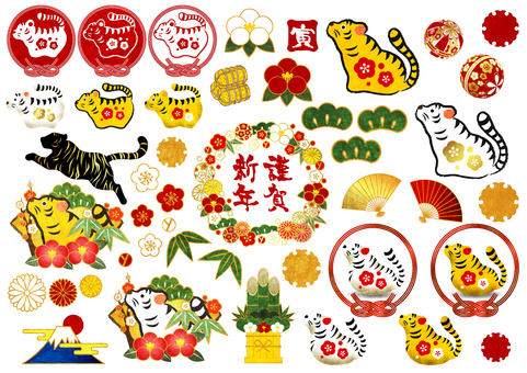 Watercolor style tiger New Year parts set