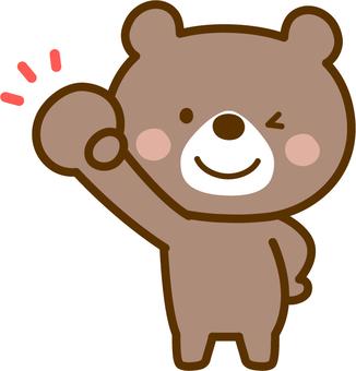 Guts pose bear