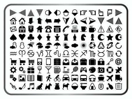 图标各种套(黑与白)