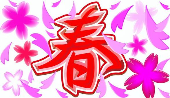 Spring cherry logo 02