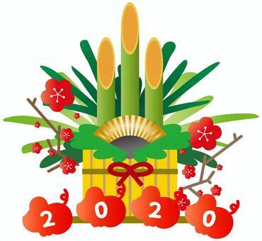 角松2020