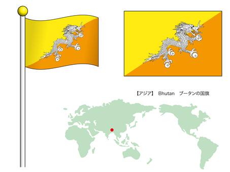 Flag vector 15_Bhutan_CS3