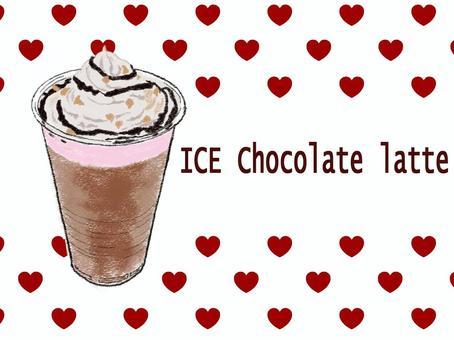 アイスチョコラテ