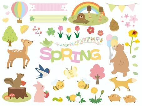 春季材料收藏1