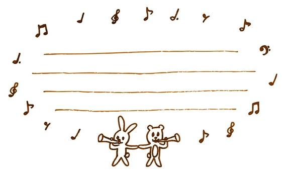 Musical note memorable ♪ Sepia