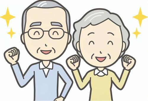 男人和女人設置老人017胸圍