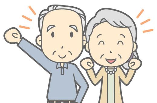 Elderly couple-guts pose-bust