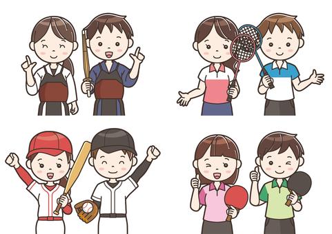 Club activity illustration 16