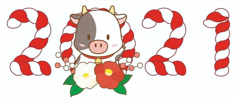 牛さんと2021年しめ縄