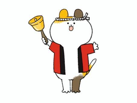 当たり鐘を持って法被を着た三毛猫