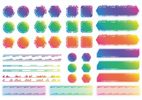 未來車架3種顏色