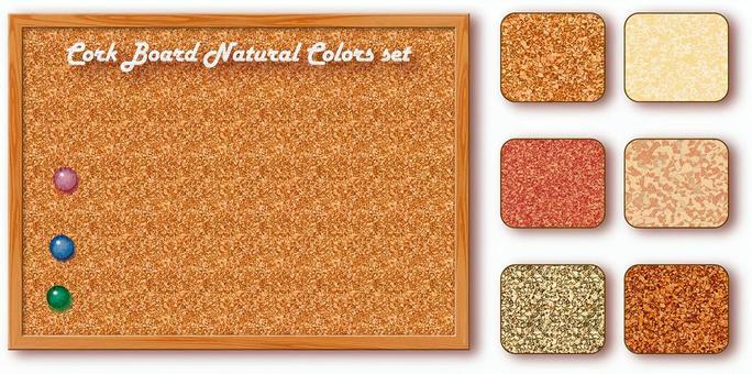 軟木板自然的顏色