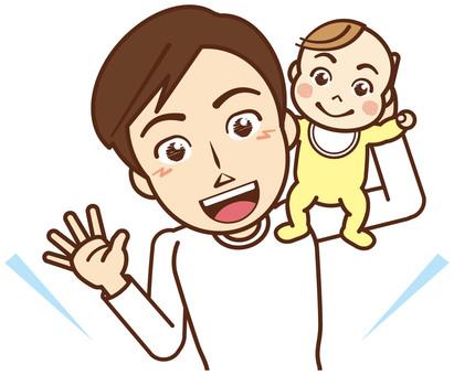 爸爸在他肩膀上有一個嬰兒