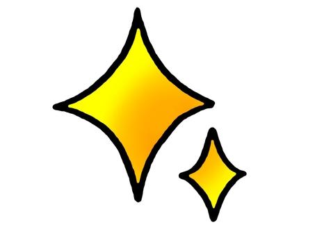 閃光標記 3