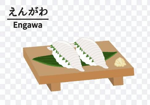 Illustration of sushi restaurant porch