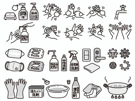 防病毒手洗消毒洗衣服黑色和白色