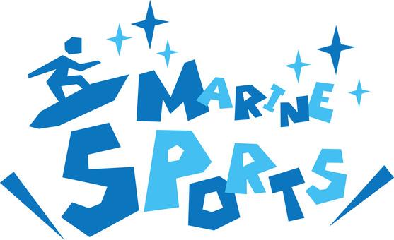 MARINE SPORTS ☆ English logo