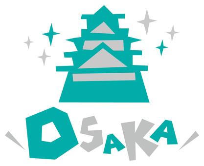 大阪☆大阪☆大阪城堡英語圖標