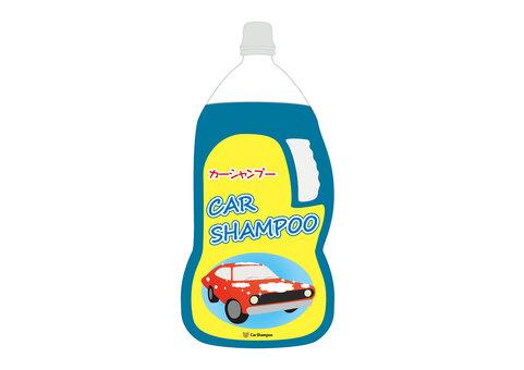 汽車洗髮水