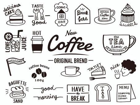 咖啡館例證黑色和白色