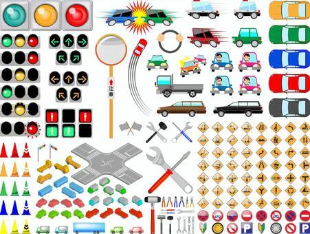 各種汽車材料