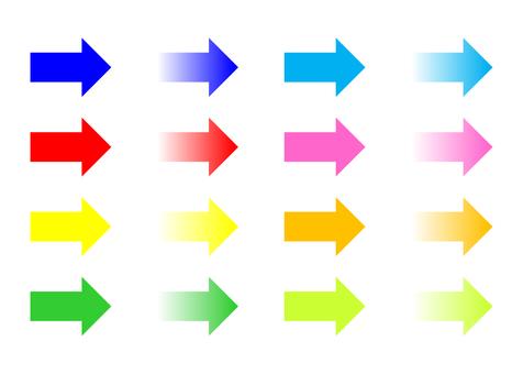 Arrow (primary color · gradation)