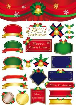 Christmas frame material collection
