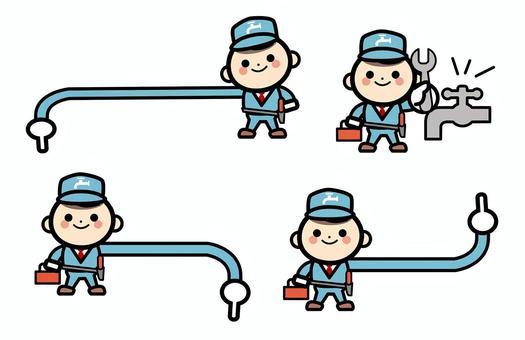簡單的自來水站機修工 - 檢查