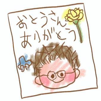 孩子畫的父親節漫畫信