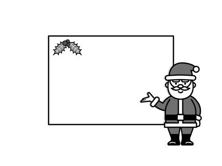 聖誕老人的留言板(東西)