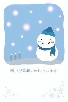 雪だるまの寒中見舞い03【ブルー縦】