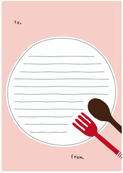 Fork and spoon stationery