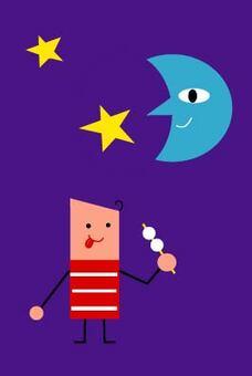 月亮和丹戈