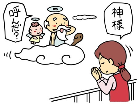 Woman calling god