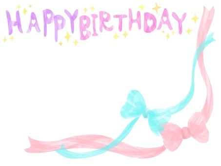 Ribbon birthday card 2